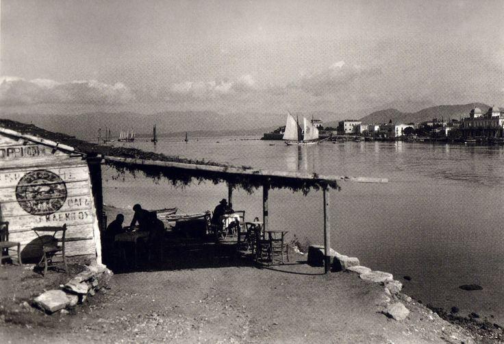 Χαλκίδα. 107 αριστουργηματικές φωτογραφίες μιας απλής, ήσυχης Ελλάδας (1903-1930) - RETRONAUT - Lightbox - LiFO