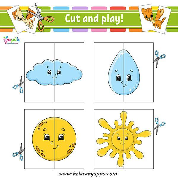تعليم الاطفال الالوان والاشكال بالصور انشطة تعليمية بالعربي نتعلم Color Flashcards Preschool Color Activities Color Puzzle