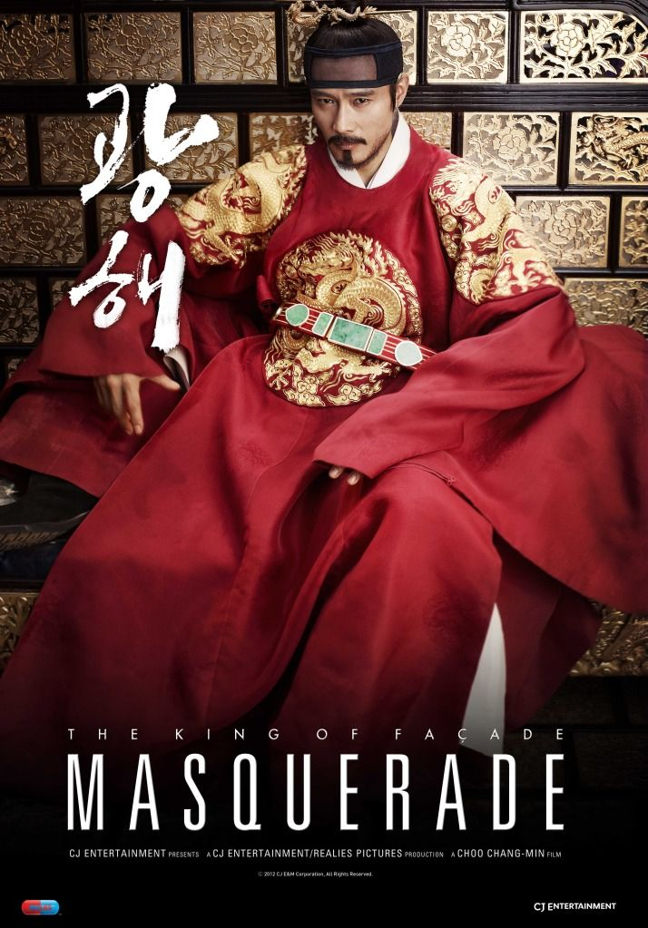 MASQUERADE, starring S. Korean actor - a favorite of mine - Lee Byung-hun. Great movie.