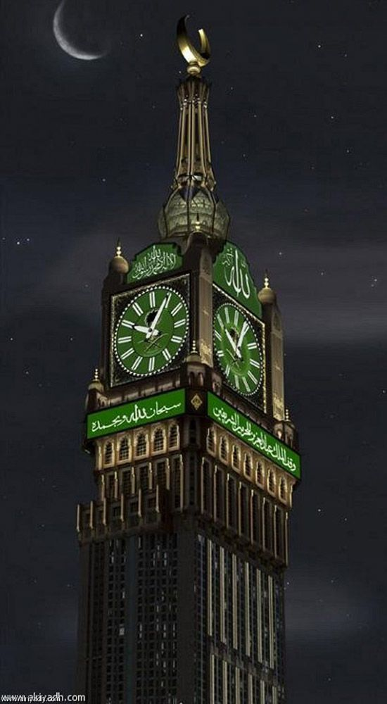 The Abraj Al-Bait Towers, also known as the Makkah Royal Clock Tower Hotel, is a mega-tall building complex in Mecca, Saudi Arabia. The central hotel building has the world's largest clock face and is the third tallest building in the world.