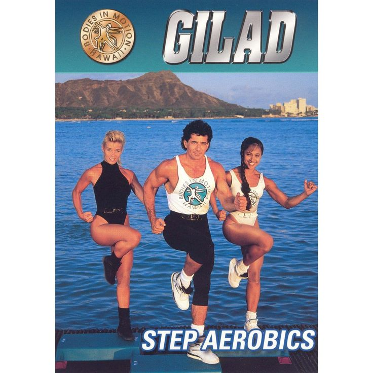 Gilad: Step Aerobics (dvd_video)