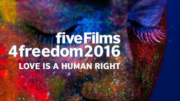 Υποβολή συμμετοχών για διαγωνισμό ταινιών με θεματολογία ΛΟΑΤ