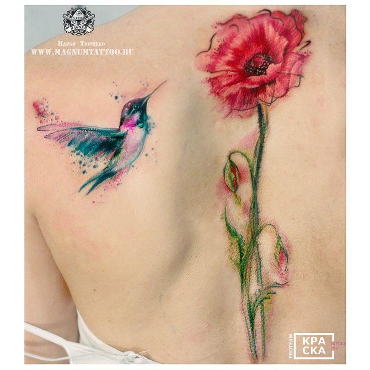 Марья Тюрпеко, акварель тату, акварельная тату, татуировка в стиле акварель, watercolor tattoo, watercolor, тату для девушек, акварельный эскиз, тату на спине, тату мак, тату колибри, колибри, мак