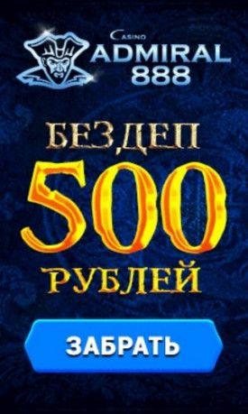 Рейтинг 2021 топ официальный сайт казино монте-карло