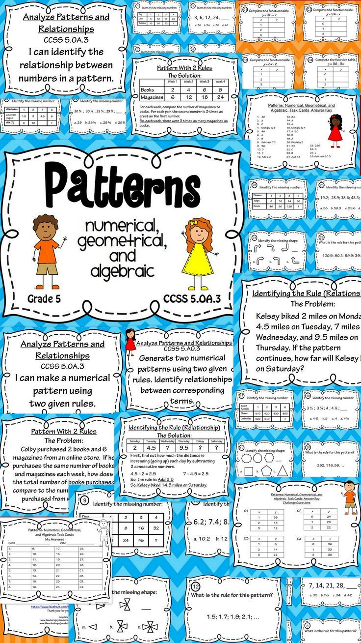 Patterns - Numerical, Algebraic, and Geometrical Patterns Task Card and Poster Set for 4th-6th grade!  This set is perfect for Scoot games, math centers, and independent practice.  Includes teaching posters, Common Core posters, 32 task cards, answer key, and recording sheet.  Can't wait to use this!