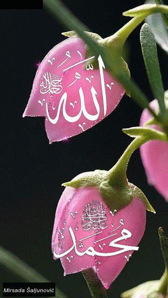 islami- Gif Animasyonlu Resimler-V020320160248- Part1 - GIF Dini islami Resimler - Karoglan-ORG