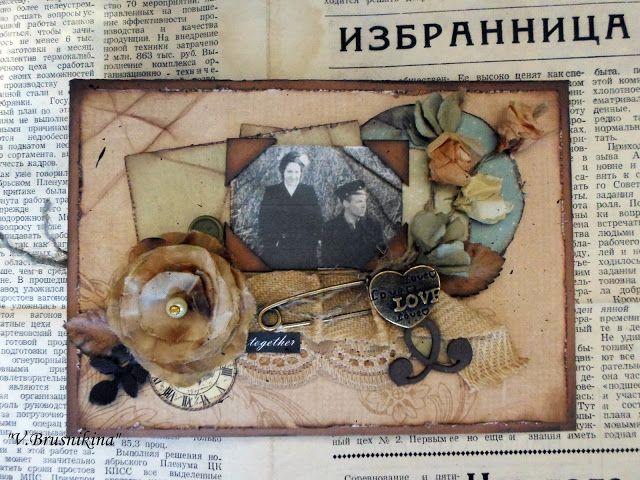 """""""Брусничное"""" настроение...: Старый телевизор."""