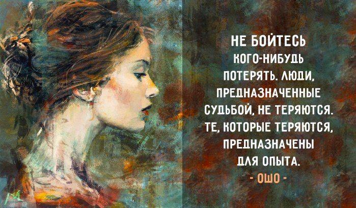 #этноспб #любовь #счастье #ОШО