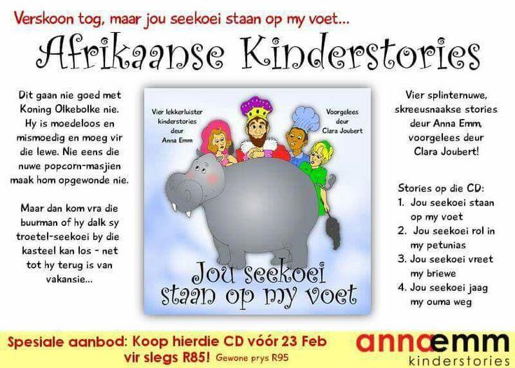 Jou seekoei staan op my voet... Nuwe Afrikaanse kinderstories deur Anna Emm! www.AnnaEmm.co.za