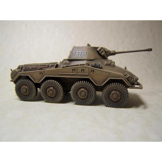 1/72 scale Panzerkampfwagen