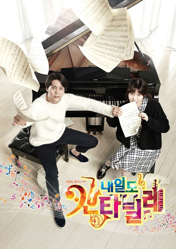 Tomorrow Cantabile 2014  this is a remake of Nodame cantabile a taiwanese drama based on the popular anime