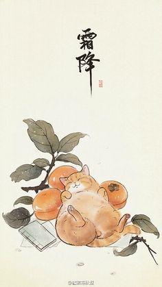 Asian cat art
