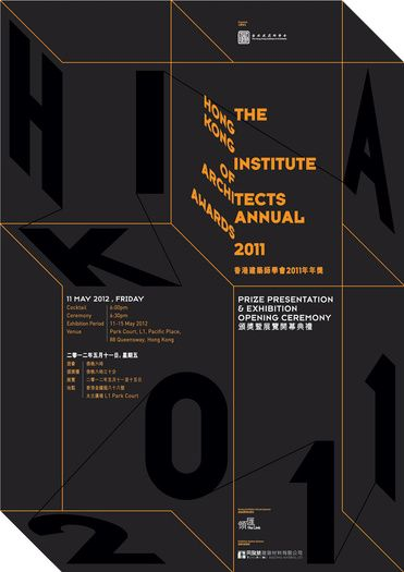 hkia2011 poster by kim hung