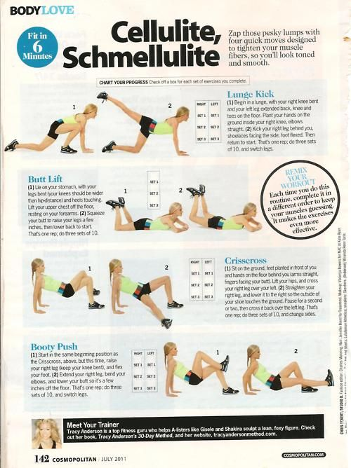 6 minutes to bye bye cellulite.