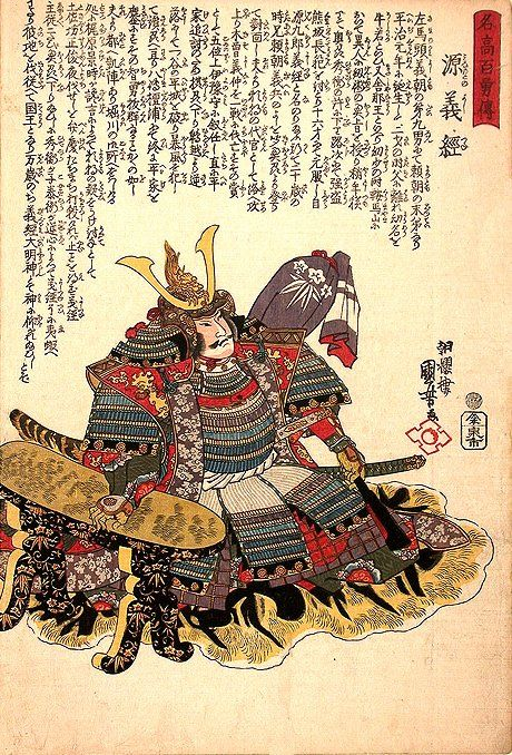 Minamoto no Yoshitsune in full armor and surcoat seated on a tiger-skin with his hand on an armrest