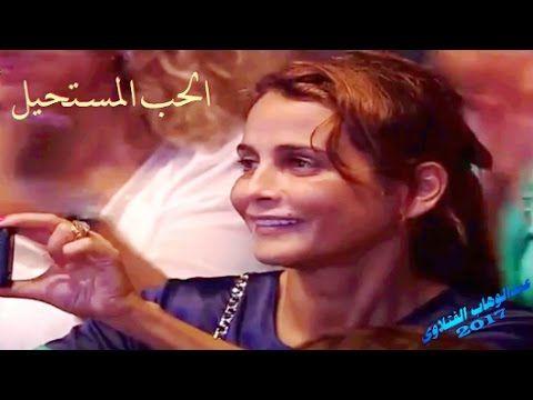 الحب المستحيل كاظم الساهر قمة التألق Kadim Al Sahir - YouTube