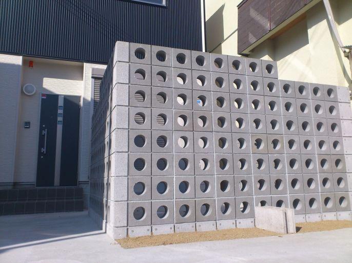 フェンス・塀 プライバシー 目隠しブロック積み 大阪府泉大津市