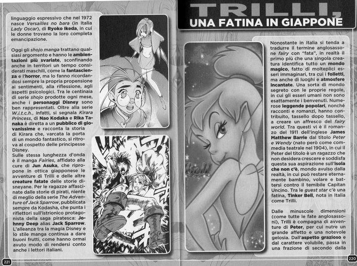W.i.t.c.h. manga Ita vol. 2_69