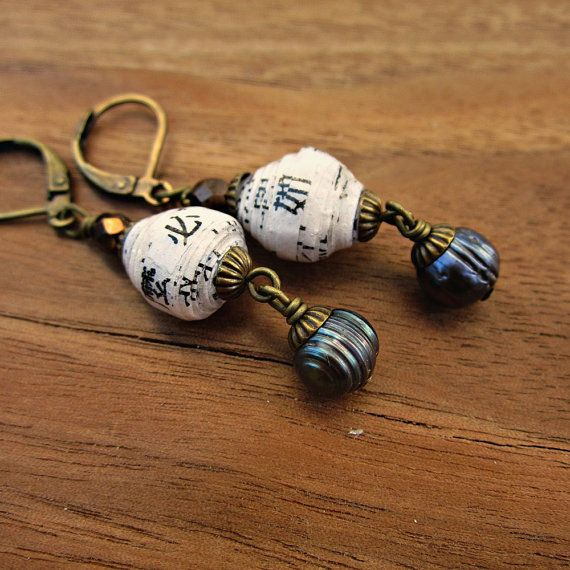 Rustic Dangle Earrings with Recycled Paper Beads by studioRenee, $14.00