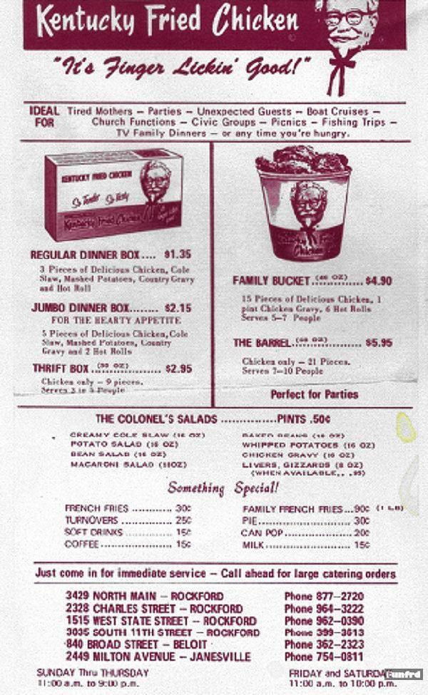 Vintage Menu, Vintage Price - http://funfrd.com/vintage-menu-vintage-price/