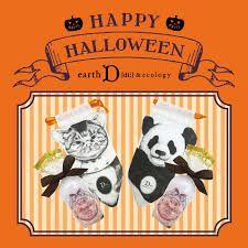 「Halloween ルミネ」の画像検索結果
