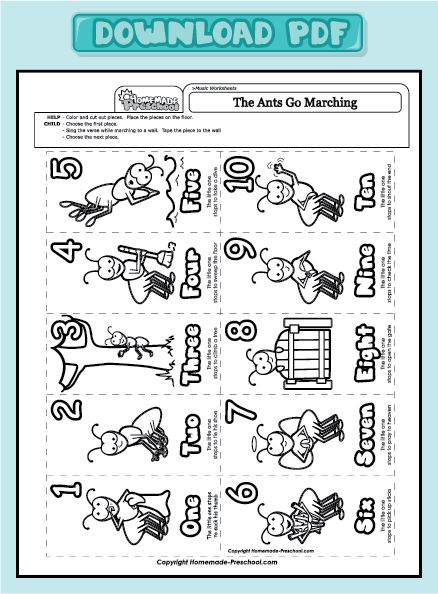 Creative handson preschool worksheets