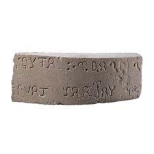 Pillar of Emperor Ashoka Stone fragment Meerut, Uttar Pradesh, India Around 238 BC