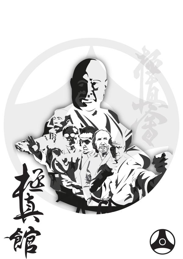 Kyokushinkan by Hardus Jonker, via Behance