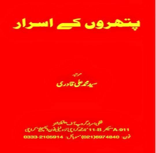 looking for alaska book online pdf