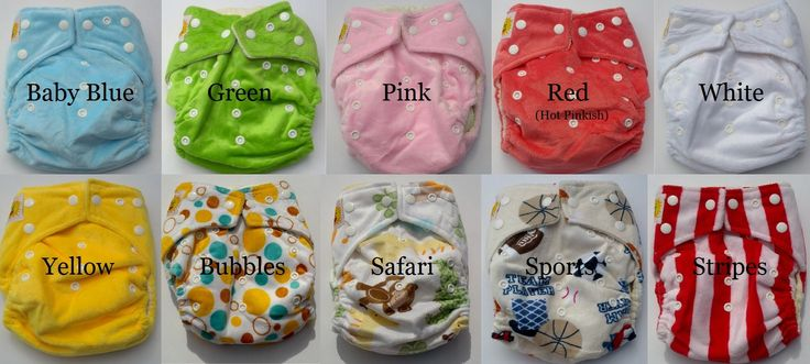 Giggle Life Bamboo Cloth Diaper Pattern Options