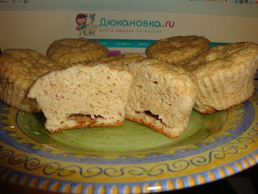 Кексы из овсяных и пшеничных отрубей