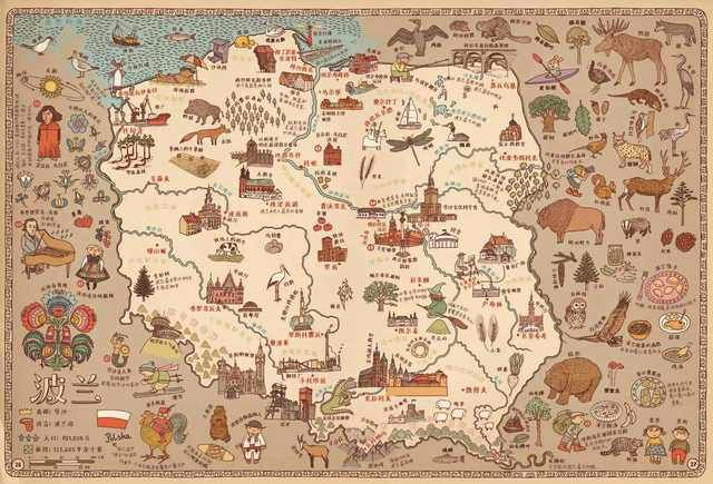 Chinese Pictorial Map Of Poland 1607 1093 Pictorial Maps Illustrated Map Amazing Maps
