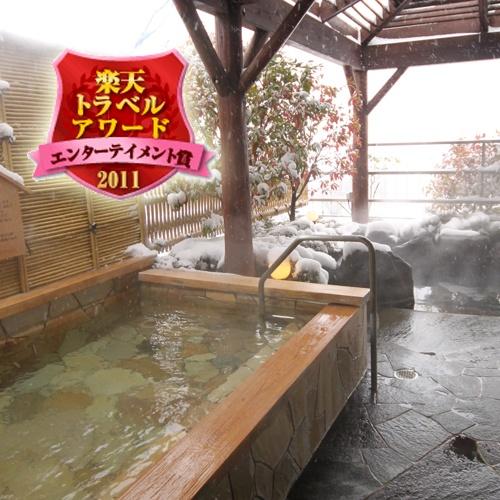 上諏訪温泉 RAKO華乃井ホテル【長野県】 http://travel.rakuten.co.jp/HOTEL/28001/