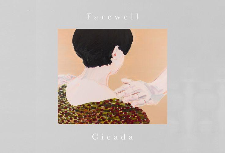 台湾の室内楽アンサブルCicadaのベストアルバム『Farewell』 – HITSPAPER