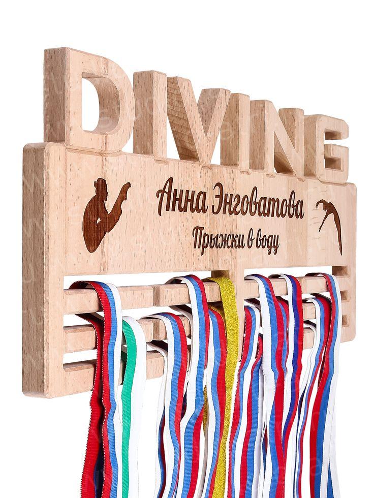3D Фрезеровка дерева, 3D гравировка, предмет интерьера, необычный подарок, медальница