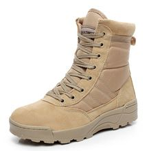 Plus Size Desert Tactical  Military Boots SWAT Combat  Army Boots  Men Shoes Work Outdoor Hiking Travel Climbing Men Botas 38-47