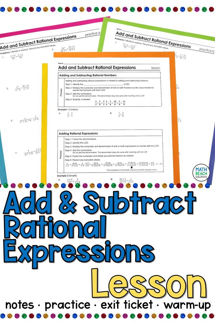 Add And Subtract Rational Expressions Lesson Rational Expressions Algebra Lesson Plans Simplifying Expressions Adding rational expressions with like