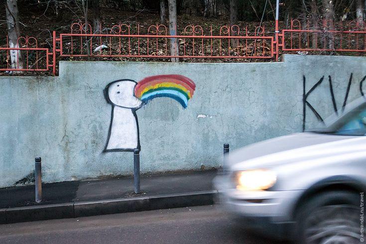 Стрит-арт и граффити твоего города - Стрит-арт и граффити Тбилиси (Грузия)