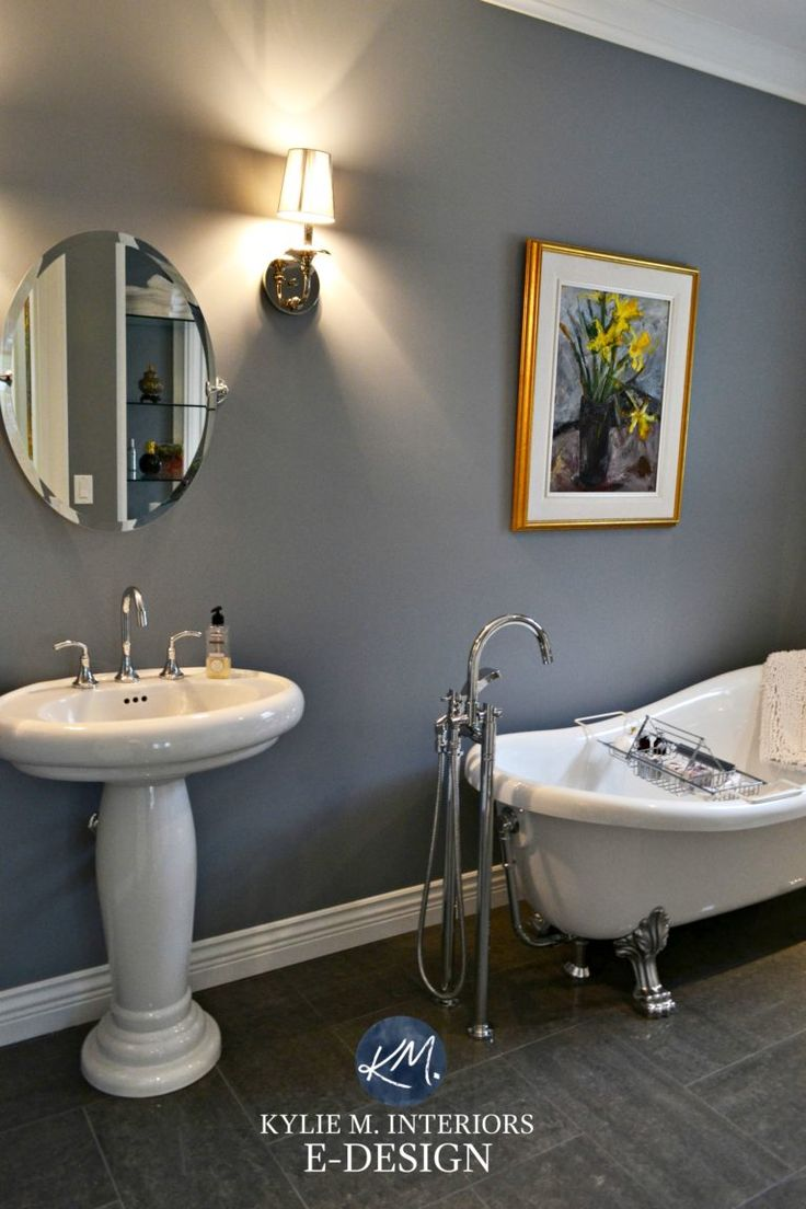 The 7 best dark colours for a dark room or basement - Purple paint colors for bathrooms ...