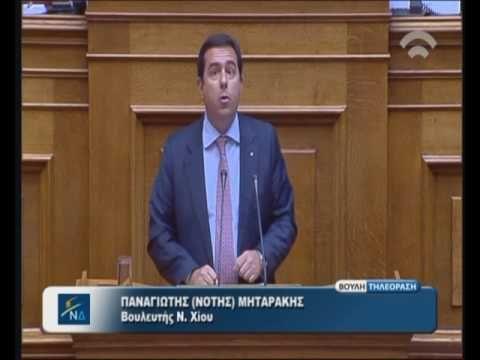 Μηταράκης για Ελληνικό: Υποστολή μίας ακόμη προεκλογικής παντιέρας του ΣΥΡΙΖΑ