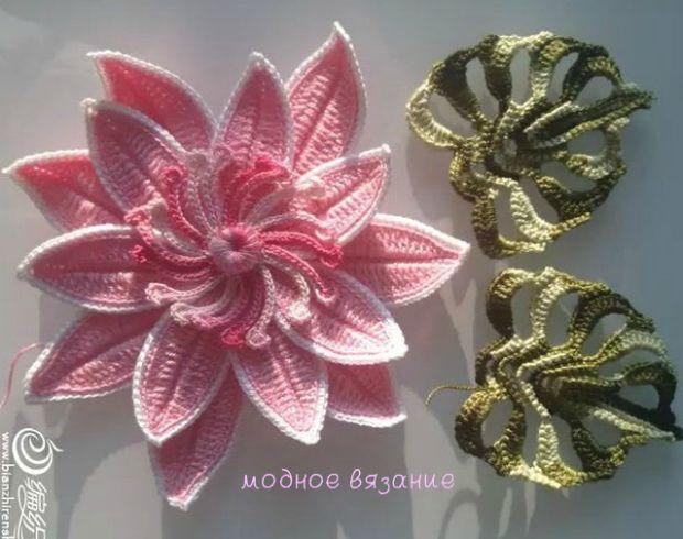 Цветок лотоса крючком - Crochet Modnoe Vyazanie