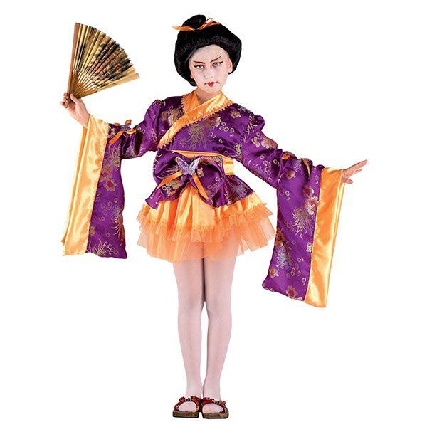 Αποκριάτικη στολή «Ηλιοβασίλεμα Στο Κιότο»