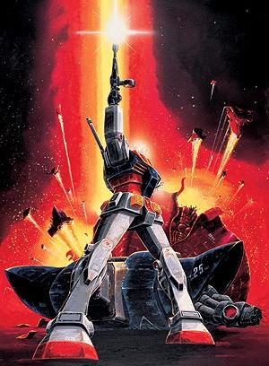 Last Shooting - Gundam