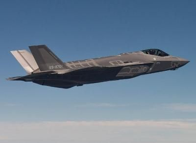 The Japan Air Self Defense Force's (JASDF) first F-35A Lightning II all-weather…