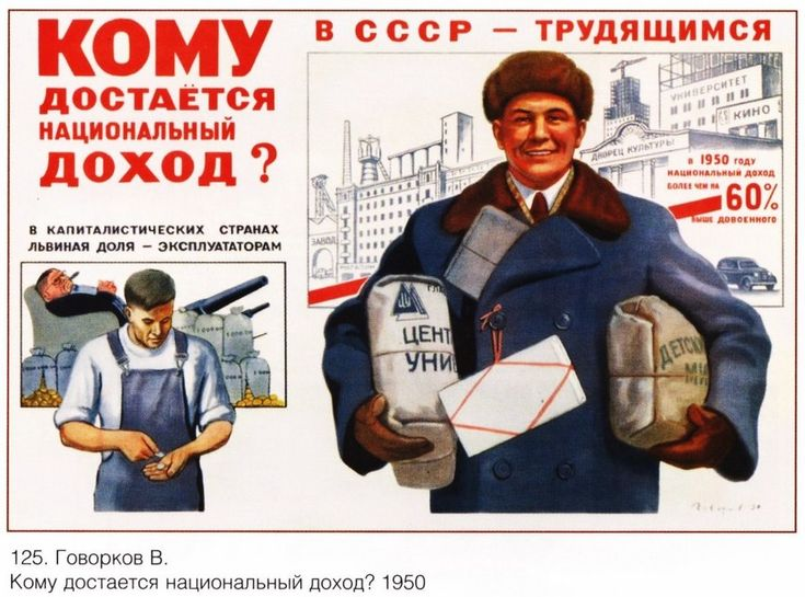 НОВЫЕ ПРАВЫЕ 2033: ИСТОРИОГРАФИЯ ИСТОРИИ СССР: «НЕВОЗМОЖНАЯ» ЭКОНОМИК...