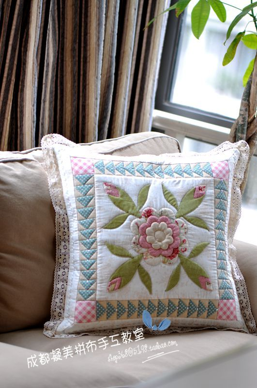 stunningly gorgeous, and a fabulous way to try difficult applique quilting