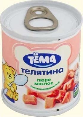 Пюре Тема телятина гомогенизированное  — 68р. ------------------ Извлеченное из банки содержимое хранить в холодильнике в закрытой стеклянной посуде не более суток. Рекомендовано детям старше 6 месяцев. Перед употреблением разогреть и перемешать, не использовать остатки разогретой пищи. Не содержит глютена.