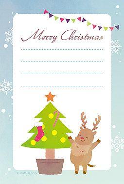 ツリーとトナカイ クリスマス 2016  無料 イラスト クリスマスツリーの飾りつけを楽しむトナカイのイラストです。優しい雰囲気のカードに癒されます♪罫線入りで、メッセージも書きやすくしています。