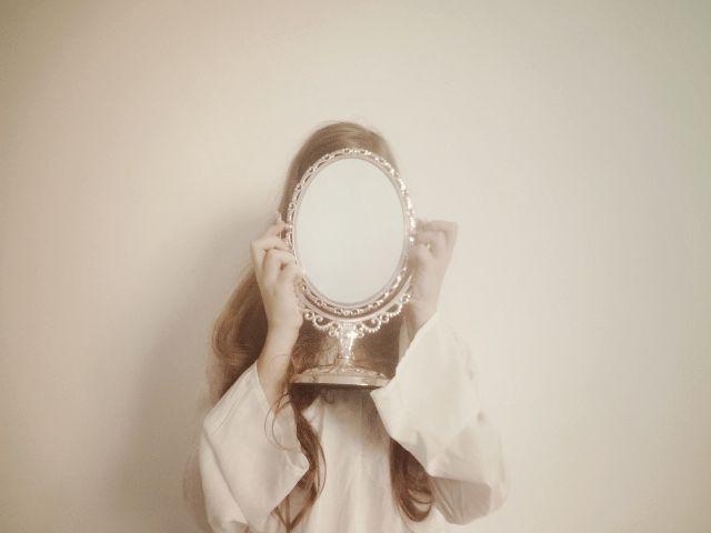 Twee: Espelho, espelho meu