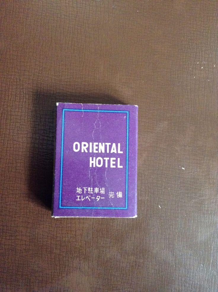 Oriental hotel .